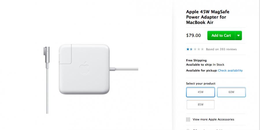 アップルの充電器の値段$79