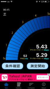 WiMAX-speed-iPhone