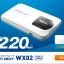 WiMAX2+の公式サイトにある通信速度220Mbpsって出てる人いるのかな?僕は出たことがないです。