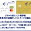 信用の無い個人事業主でも作れるクレジットカード「freeeカード」とは?
